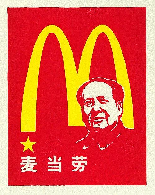 Mao McDonalds