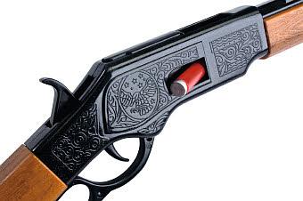 jagtgevær